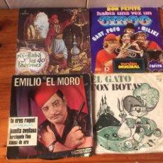 Discos de vinilo: VINILOS PEQUEÑOS INFANTIL. Lote 105247964
