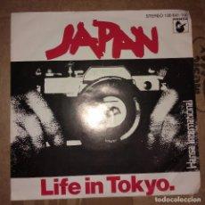 Discos de vinilo: JAPAN – LIFE IN TOKYO. EDICION ALEMANA. Lote 105319863