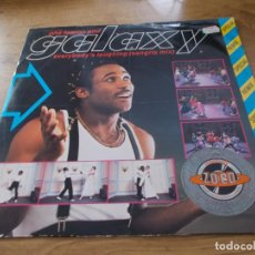 Discos de vinilo: PHIL FEARON & GALAXY. EVERYBODY´S LAUGHING.. Lote 105327671