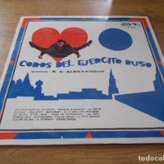 Discos de vinilo: COROS DEL EJERCITO RUSO. B. A. ALEXANDROV.. Lote 105338651