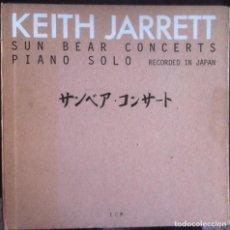 Discos de vinilo: KEITH JARRETT - SUN BEAR CONCERTS - ESTUCHE 10 LP ECM 1978 EDICIÓN ORIGINAL ALEMANA. Lote 105342351