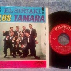 Discos de vinilo: BAILE EL SIRTAKI CON LOS TAMARA - ZORBA EL GRIEGO + 3 - EP AÑO 1965 - ZAFIRO Z-E 689. Lote 105354023
