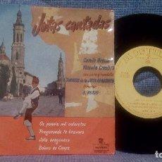 Discos de vinilo: JOTAS CANTADAS - CAMILA GRACIA - VICENTE CAMBRA - EP MONTILLA 1960. Lote 105357815