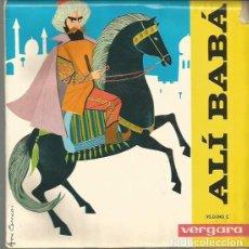 Discos de vinilo: ALI BABA (CUENTO) PORTADA DOBLE CON 12 PAGINAS EP SELLO VERGARA AÑO 1963 EDITADO EN ESPAÑA. Lote 105383183