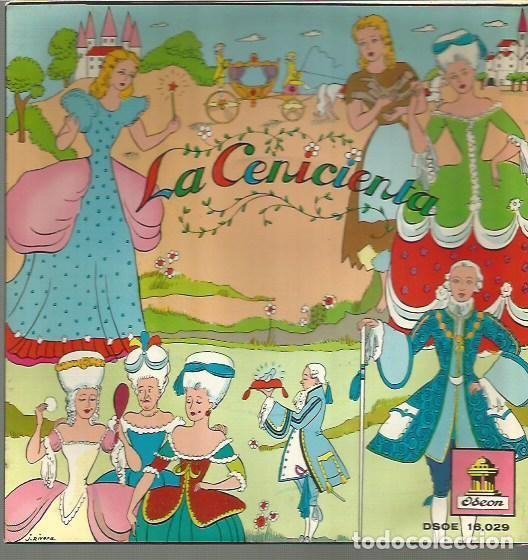 LA CENICIENTA EP SELLO ODEON AÑO 1958 EDITADO EN ESPAÑA (Música - Discos de Vinilo - EPs - Música Infantil)