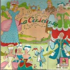 Discos de vinilo: LA CENICIENTA EP SELLO ODEON AÑO 1958 EDITADO EN ESPAÑA. Lote 105383523