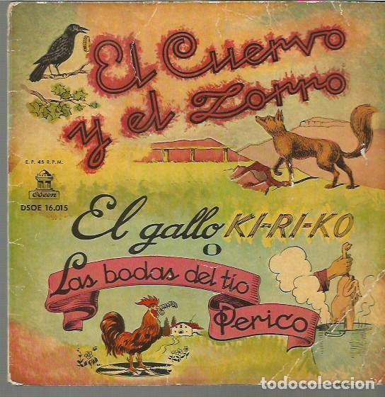 EL CUERVO Y EL ZORRO / EL GALLO KIRIKO EP SELLO ODEON AÑO 1958 EDITADO EN ESPAÑA VINILO ROJO (Música - Discos de Vinilo - EPs - Música Infantil)