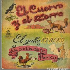 Discos de vinilo: EL CUERVO Y EL ZORRO / EL GALLO KIRIKO EP SELLO ODEON AÑO 1958 EDITADO EN ESPAÑA VINILO ROJO. Lote 105383711