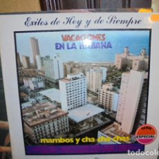 Discos de vinilo: VACACIONES EN LA HABANA - MAMBOS CHA CHA CHA - BEBO VALDES - MOVIEPLAY AÑOS 70. Lote 105389571