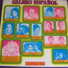 Discos de vinilo: SALERO ESPAÑOL LP BELTER 1970 - LOLA FLORES - DOLORES VARGAS TERREMOTO - ARGENTINA CORAL.... Lote 105448739