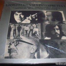 Discos de vinilo: LEON FELIPE Y SUS INTERPRETES 1. VARIOS ARTISTAS. EDICION MOVIEPLAY. PORTADA DOBLE.. Lote 105466879