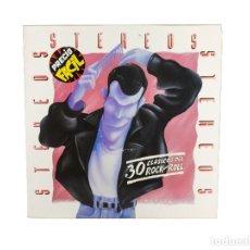 Discos de vinilo: LP. 30 CLÁSICOS DEL ROCK AND ROLL. STEREOS. (VG+/VG+). Lote 105535171