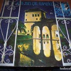 Discos de vinilo: DON ANTONIO CHACON. LOS ASES DEL FLAMENCO. EDICION EMI DE 1978. RARO.. Lote 105582507