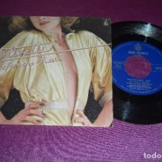 Discos de vinilo: BEBU SILVETTI - SUN AFTER THE RAIN ONE NOTE SAMBA 1978. Lote 105585663