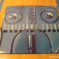 Discos de vinilo: LOTE LP SINIESTRO TOTAL MADE IN JAPAN SELLO ARIOLA 1993....SALIDA 1 EURO. Lote 105599647