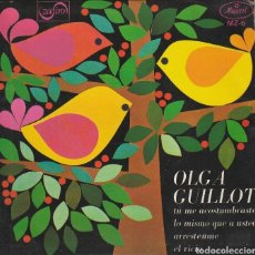 Discos de vinilo: MUSICA GOYO - EP VINILO - OLGA GUILLOT - TU ME ACOSTUMBRASTE - *XX99. Lote 23186432
