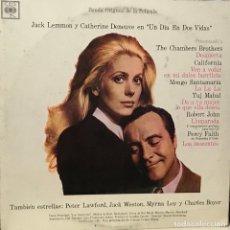 Discos de vinilo: LP ARGENTINO BSO LOCOS DE ABRIL AÑO 1969. Lote 105631691