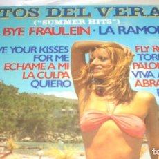 Discos de vinilo: EXITOS DEL VERANO - 1976 (SUMMER HITS). Lote 105687895