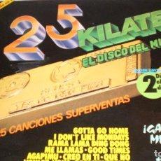 Discos de vinilo: 25 KILATES. EL DISCO DEL MILLON. EDICION LIMITADA.. Lote 105689459