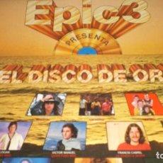 Discos de vinilo: EL DISCO DE ORO - VERSIONES Y ARTISTAS ORIGINALES. Lote 105690587