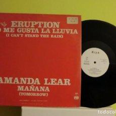 Discos de vinilo: ERUPTION, AMANDA LEAR,BONEY M.,JOHN PAUL YOUNG EP,PROMOCIONAL 1978 ,DIFICIL!!,LOTE 309. Lote 105771003