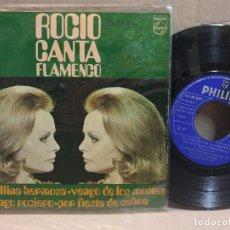 Discos de vinilo: ROCIO DURCAL CANTA FLAMENCO EP 4 TEMAS. Lote 105774603