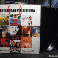 Discos de vinilo: BANDA SONORA ORIGINAL 24 EXITOS DE CINE EN VERSION ORIGINAL DOBLE LP . Lote 113535478