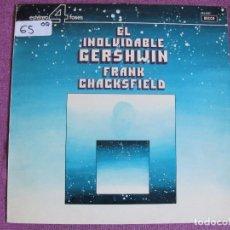 Discos de vinilo: LP - FRANK CHACKSFIELD - EL INOLVIDABLE GERSHWIN (SPAIN, DECCA 4 FASES 1975). Lote 105790327
