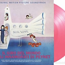 Discos de vinilo: ENNIO MORRICONE - IL GIRO DEL MONDO BANDA SONORA ORIGINAL ED LIMITADA 500 COPIAS 180G VINILO ROSA LP. Lote 105837207