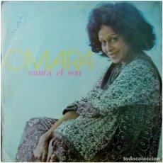 Discos de vinilo: OMARA (OMARA PORTUONDO) – CANTA EL SON - LP CUBA - AREITO LD-4071. Lote 118618847