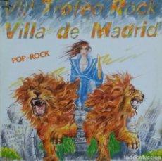 Discos de vinilo: VIII TROFEO ROCK VILLA DE MADRID. POP ROCK. CARLOS TORERO. MERCEDES FERRER. LP CON ENCARTE. Lote 105872479