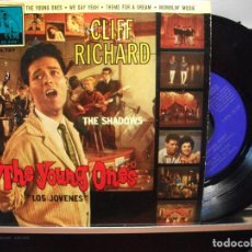 Discos de vinilo: CLIFF RICHARD & THE SHADOWS THE YOUNG ONES EP SPAIN 1962 PDELUXE. Lote 105874899