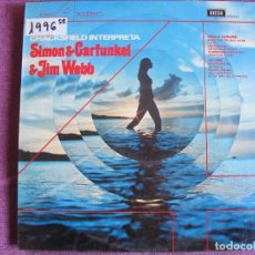 Discos de vinilo: LP - FRANK CHACKSFIELD - INTERPRETA A SIMON AND GARFUNKEL AND JIM WEBB (SPAIN, DECCA 4 FASES 1973). Lote 105913751