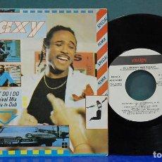 Discos de vinilo: PHIL FEARON AND GALAXY. WHAT DO I DO?. REF. A-106379. ENSIGN 1984. SINGLE. Lote 105935503