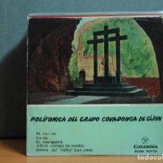 Discos de vinilo: POLIFONICA DEL GRUPO COVADONGA DE GIJON - AL RO-RO / EA-EA / EL CHENGUERE +2 - COLUMBIA ECGE 70773. Lote 105939831