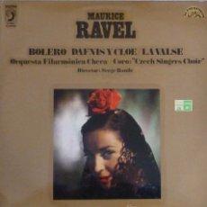 Discos de vinilo: M.RAVEL : BOLERO - DAFNIS Y CLOE - LA VALSE. ORQUESTA FILARMÓNICA CHECA - LP DISCOPHON 1972.. Lote 105944371