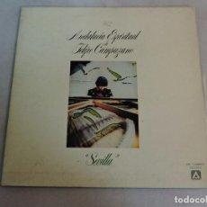 Discos de vinilo: FELIPE CAMPUZANO – ANDALUCÍA ESPIRITUAL, VOL.2 SEVILLA LP 1978 SPAIN. Lote 105966503