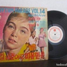 Discos de vinilo: ENVIO GRATIS MARISOL RHYTHM PARADE VOL.14 LP RECORDS ARIRANG SEOUL KOREA RARO Y MUY ESCASO VG.. Lote 105981203