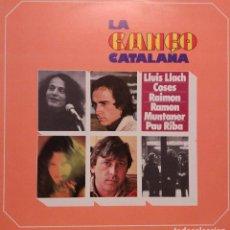 Discos de vinilo: LA CANÇÓ CATALANA AÑO 1977 CAIXA D'ESTALVIS DE BARCELONA. Lote 105990467