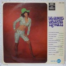 Discos de vinilo: LOS GRANDES CONJUNTOS ESPAÑOLES (LP REGAL 1968) LOS SALVAJES · Z-66 · LONE STAR · MUSTANG. Lote 105999723