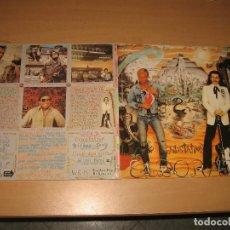 Discos de vinilo: LP LOST GRINGOS ? ENDSTATION ELDORADO - ATA KAK WR 19 GERMANY AÑO 1983 - FREE JAZZ. Lote 106008835