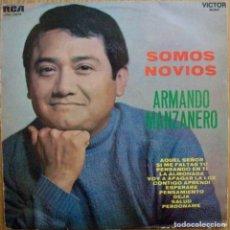 Discos de vinilo: DISCOS (ARMANDO MANZANERO). Lote 106061555