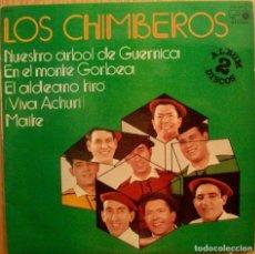 Discos de vinilo: DISCOS (LOS CHIMBEROS) 2-DISCOS. Lote 106063007