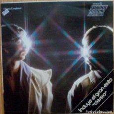 Discos de vinilo: DISCOS (FUTURE WORLD ORCHETRA). Lote 106063295