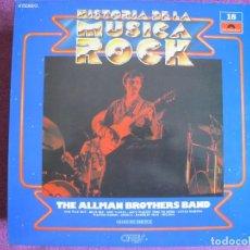 Discos de vinilo: LP - HISTORIA DE LA MUSICA ROCK - THE ALLMAN BROTHERS BAND (SPAIN, POLYDOR 1982). Lote 165103104