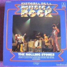 Discos de vinilo: LP - HISTORIA DE LA MUSICA ROCK - THE ROLLING STONES (SPAIN, DECCA 1981). Lote 106072091