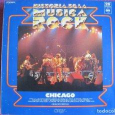 Discos de vinilo: LP - HISTORIA DE LA MUSICA ROCK - CHICAGO (SPAIN, CBS 1982). Lote 106072255