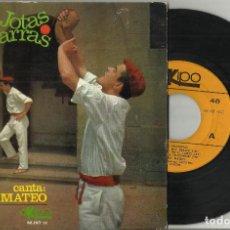 Discos de vinilo: PEDRO MATEO EP UNOS ESTILOS MUY BRAVOS + 5 1967. Lote 106096899