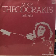 Discos de vinilo: LP ARGENTINO DE MIKIS THEODORAKIS AÑO 1978. Lote 106104651