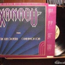 Discos de vinilo: ELECTRIC LIGHT ORCHESTRA XANADU LP SPAIN 1980 PDELUXE. Lote 106185227